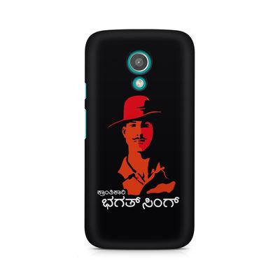 Kranti Kaari Bhagath Singh Premium Printed Case For Moto G2
