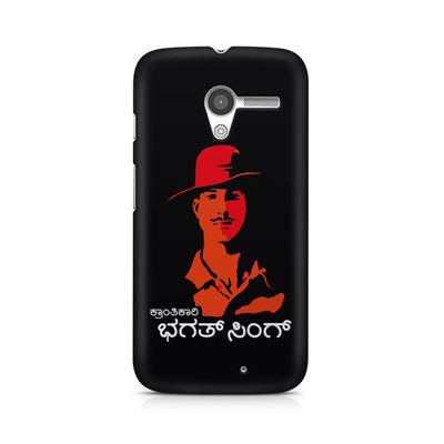 Kranti Kaari Bhagath Singh Premium Printed Case For Moto X
