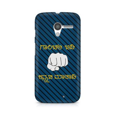 Ganchali bidi Kannada Maatadi Premium Printed Case For Moto X