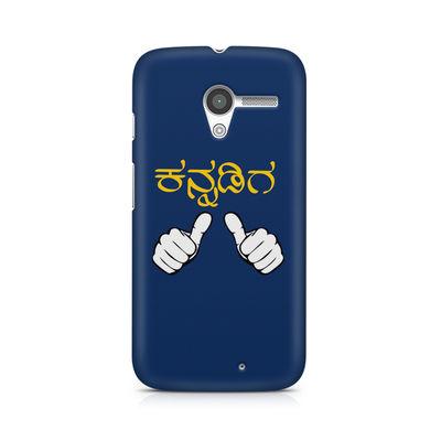 Nanu Kannadiga Premium Printed Case For Moto X