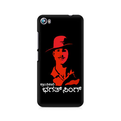 Kranti Kaari Bhagath Singh Premium Printed Case For Micromax Canvas Fire 4