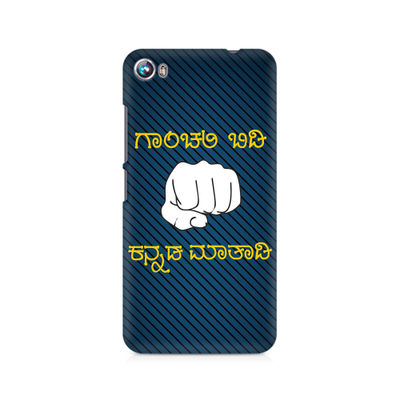 Ganchali bidi Kannada Maatadi Premium Printed Case For Micromax Canvas Fire 4