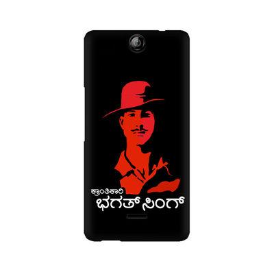 Kranti Kaari Bhagath Singh Premium Printed Case For Micromax Canvas Juice 3