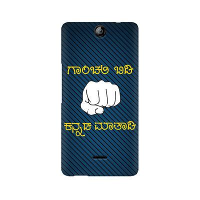 Ganchali bidi Kannada Maatadi Premium Printed Case For Micromax Canvas Juice 3