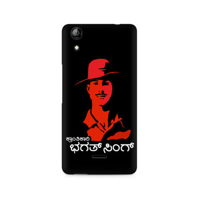 Kranti Kaari Bhagath Singh Premium Printed Case For Micromax Canvas Selfie 2