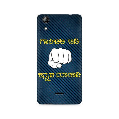 Ganchali bidi Kannada Maatadi Premium Printed Case For Micromax Canvas Selfie 2