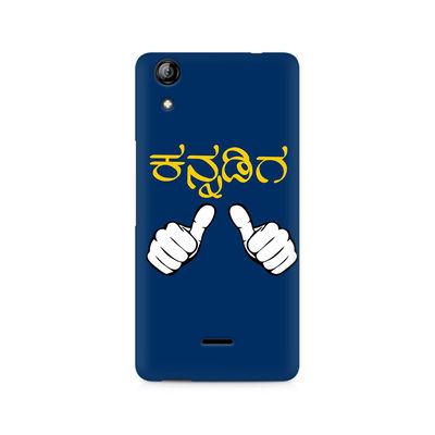 Nanu Kannadiga Premium Printed Case For Micromax Canvas Selfie 2
