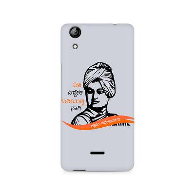 Swami Vivekanada Premium Printed Case For Micromax Canvas Selfie 2