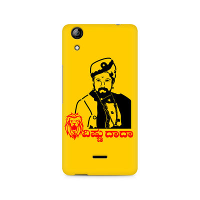Sahas Simha Vishnu Dada Premium Printed Case For Micromax Canvas Selfie 2