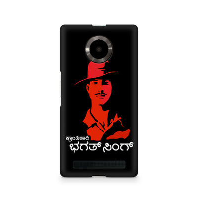 Kranti Kaari Bhagath Singh Premium Printed Case For Micromax Yuphoria