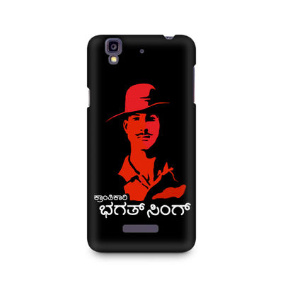 Kranti Kaari Bhagath Singh Premium Printed Case For Micromax Yureka