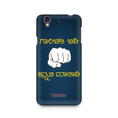 Ganchali bidi Kannada Maatadi Premium Printed Case For Micromax Yureka