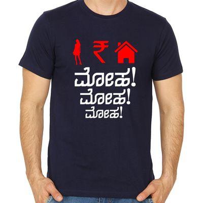 Moha Navy Blue Colour Round Neck Kannada T-Shirt