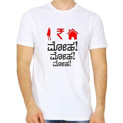 Moha White Colour Round Neck Kannada T-Shirt