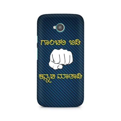 Ganchali bidi Kannada Maatadi Premium Printed Case For Moto E