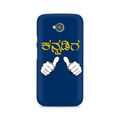 Nanu Kannadiga Premium Printed Case For Moto E