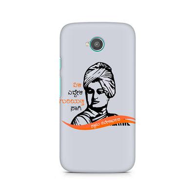 Swami Vivekanada Premium Printed Case For Moto E