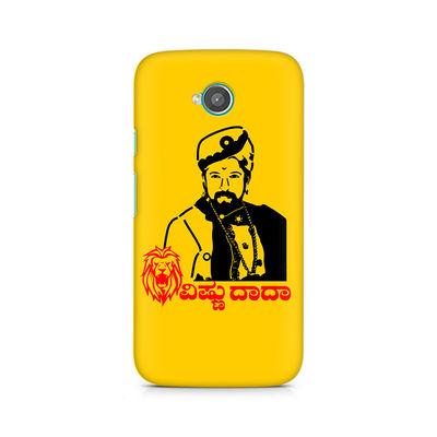 Sahas Simha Vishnu Dada Premium Printed Case For Moto E