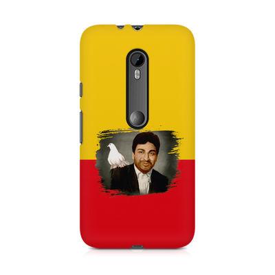 Dr Rajkumar Premium Printed Case For Moto G3