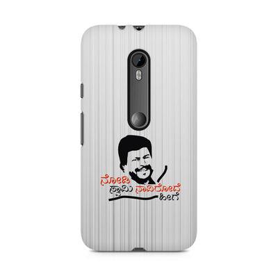 Nodi Swamy Navirode Hege Premium Printed Case For Moto G3