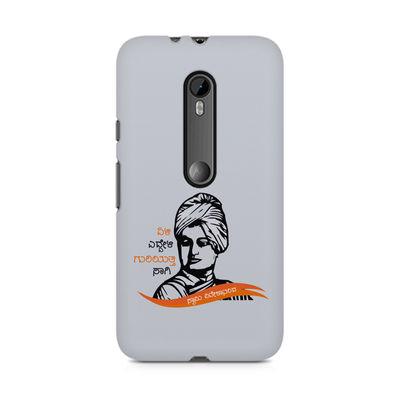 Swami Vivekanada Premium Printed Case For Moto G3
