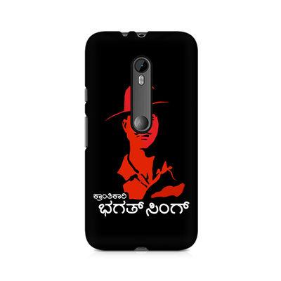 Kranti Kaari Bhagath Singh Premium Printed Case For Moto X Force