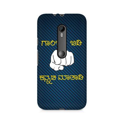 Ganchali bidi Kannada Maatadi Premium Printed Case For Moto X Force