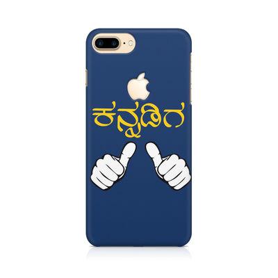 Nanu Kannadiga Premium Printed Case For Apple iPhone   7 Plus With Logo Cut