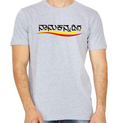 Naanu Kannadiga Grey Colour Round Neck Kannada T-shirt