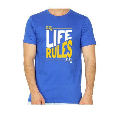 Nan Life Nan Rules Royal Blue Color Round Neck  T-Shirt