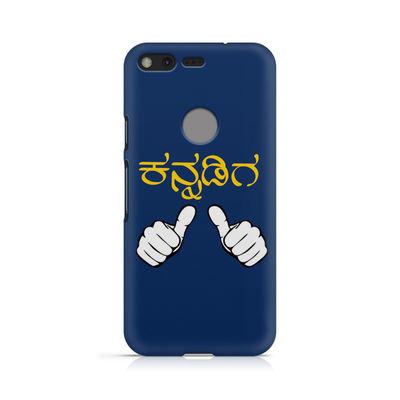 Nanu Kannadiga Premium Printed Case For Google Pixl