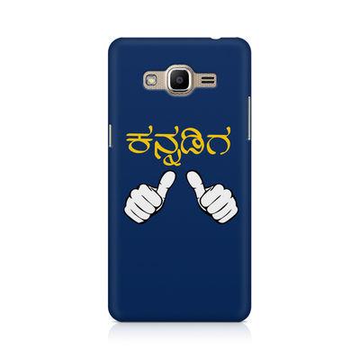 Nanu Kannadiga Premium Printed Case For Samsung Galaxy J2 Prime