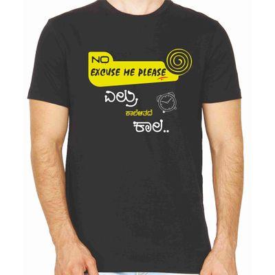 No Excuse Me Please Black Color Round Neck T-Shirt