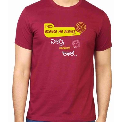No Excuse Me Please Crimson Red Color Round Neck T-Shirt