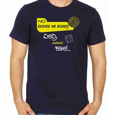 No Excuse Me Please Navy Blue Color Round Neck T-Shirt