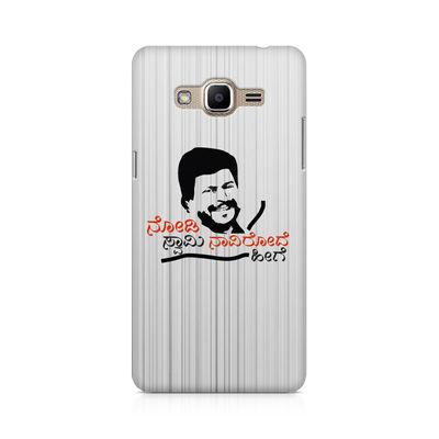 Dr Rajkumar Premium Printed Case For Samsung Galaxy J2 Prime