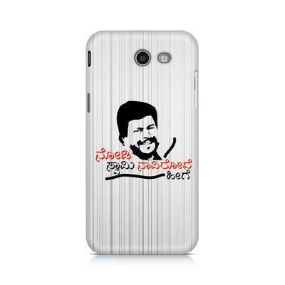 Nodi Swamy Navirode Hege Premium Printed Case For Samsung J3 2017