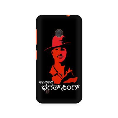 Kranti Kaari Bhagath Singh Premium Printed Case For Nokia Lumia 530