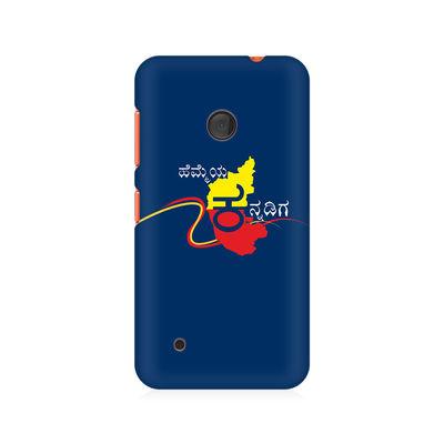Hemmeya Kannadiga Premium Printed Case For Nokia Lumia 530