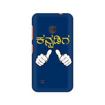 Nanu Kannadiga Premium Printed Case For Nokia Lumia 530