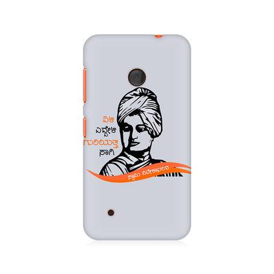 Swami Vivekanada Premium Printed Case For Nokia Lumia 530