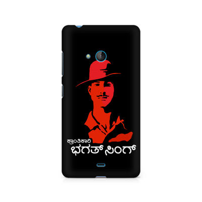 Kranti Kaari Bhagath Singh Premium Printed Case For Nokia Lumia 540