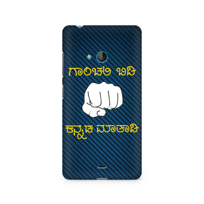 Ganchali bidi Kannada Maatadi Premium Printed Case For Nokia Lumia 540