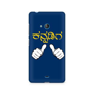Nanu Kannadiga Premium Printed Case For Nokia Lumia 540