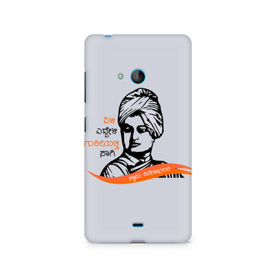 Swami Vivekanada Premium Printed Case For Nokia Lumia 540