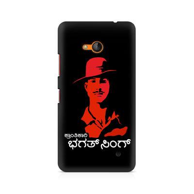 Kranti Kaari Bhagath Singh Premium Printed Case For Nokia Lumia 640