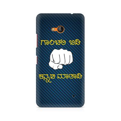 Ganchali bidi Kannada Maatadi Premium Printed Case For Nokia Lumia 640