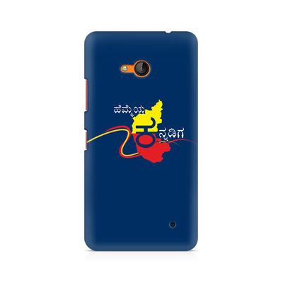 Hemmeya Kannadiga Premium Printed Case For Nokia Lumia 640