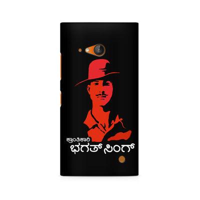 Kranti Kaari Bhagath Singh Premium Printed Case For Nokia Lumia 730