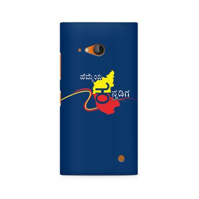 Hemmeya Kannadiga Premium Printed Case For Nokia Lumia 730